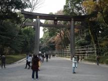 Tori le plus haut du Japon 12 m